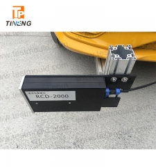 Road surface profiler